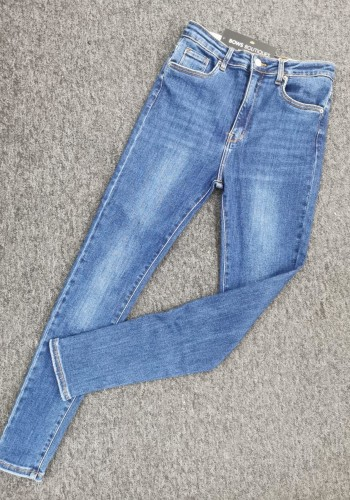 Ellington Denim Super Stretch High Waist Jeans